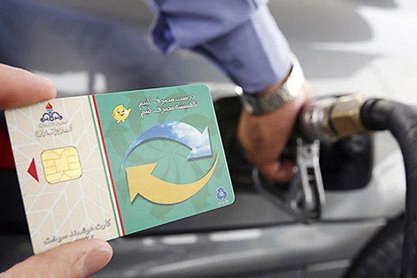 ثبت نام کارت هوشمند سوخت براساس جدول زمان بندی با اپلیکیشن دولت