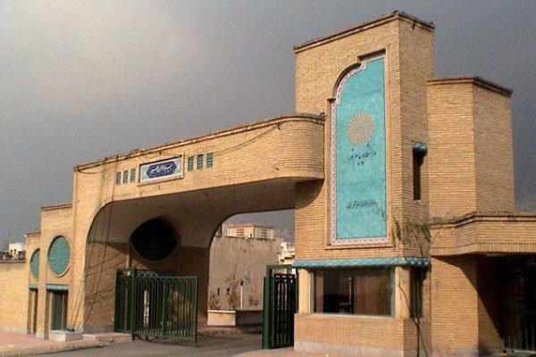 برنامه ریزی دانشگاه پیغام نور برای رسیدگی به وضعیت بازنشستگان