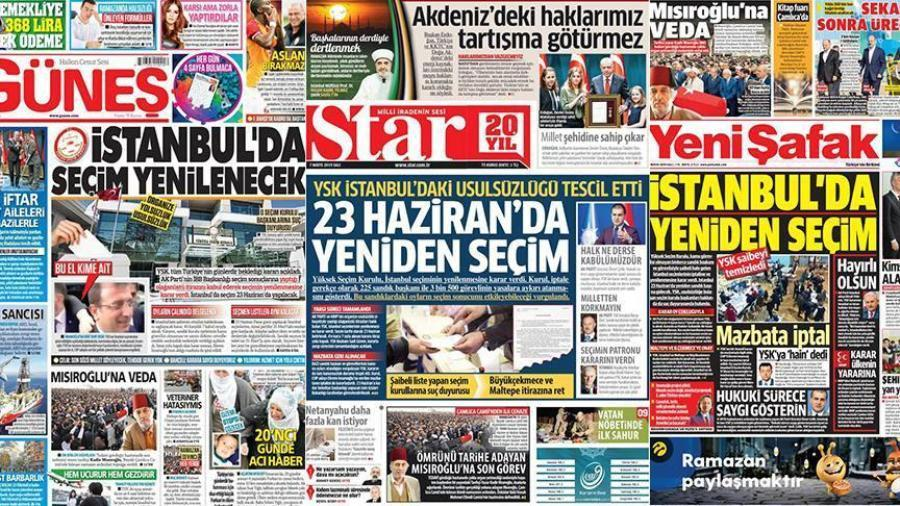 رسانه های ترک: ایران اجرای بعضی از تعهدات برجام را متوقف می نماید