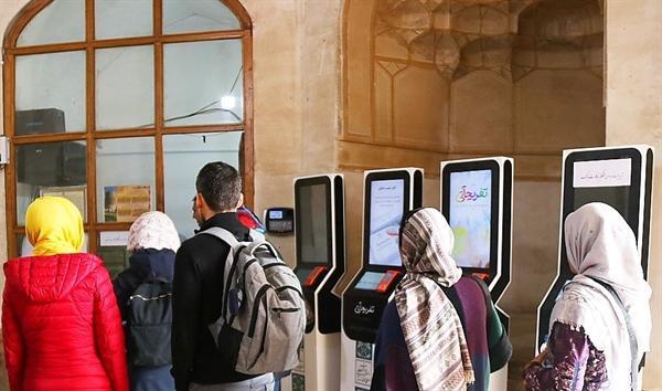 کیوسک های فروش الکترونیکی بلیت در اماکن شاخص گردشگری استان فارس مستقر شد