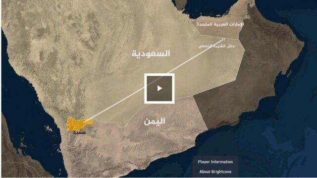 سعودی حملات گسترده انصارالله به آرامکو را تایید کرد