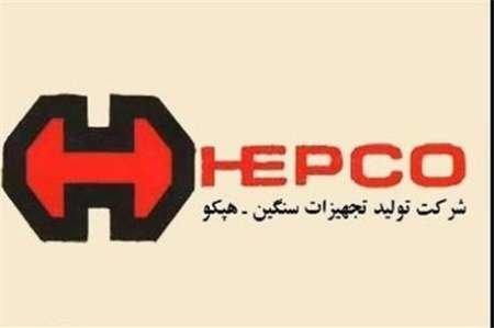 صادقی: یکشنبه درباره سازوکار واگذاری هپکو تصمیم گیری می گردد