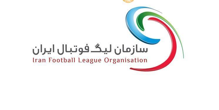 واکنش سازمان لیگ به صدور رای دادگاه در کرمانشاه علیه فوتبال