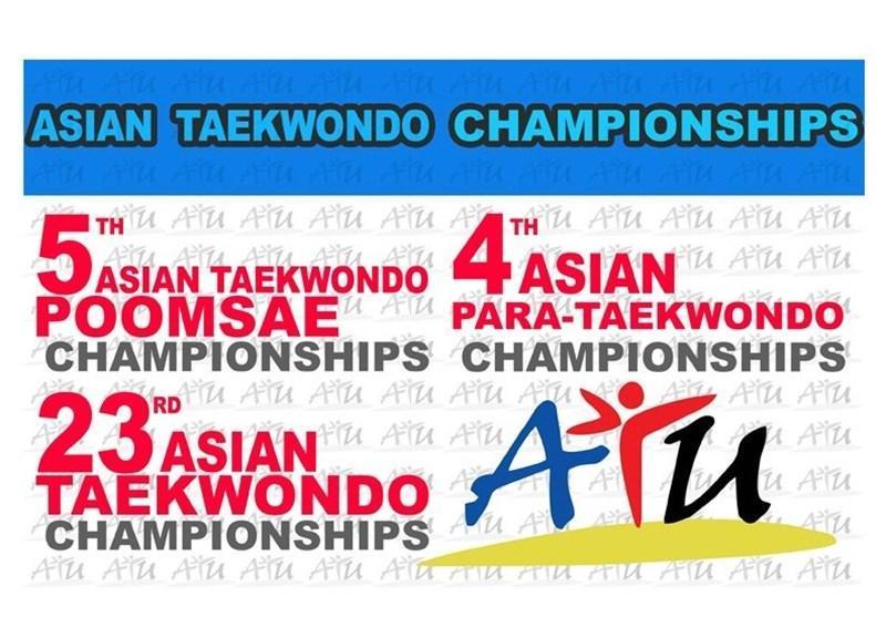 آغاز مسابقات پاراتکواندو و پومسه قهرمانی آسیا از روز پنجشنبه