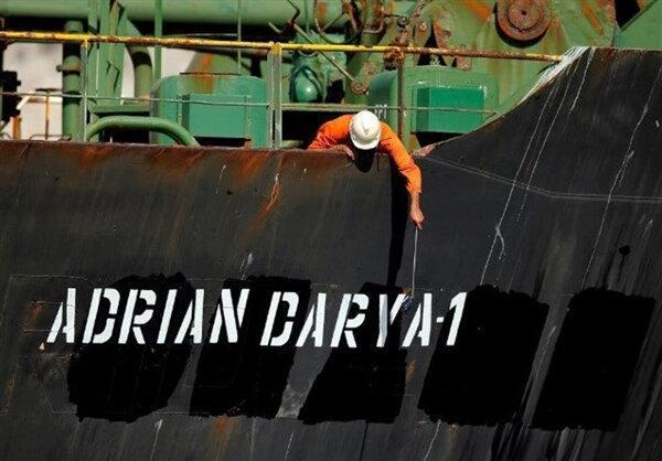 ادعای بلومبرگ: آدریان دریا 1 محموله نفت خود را در کشتی ایرانی تخلیه می کند