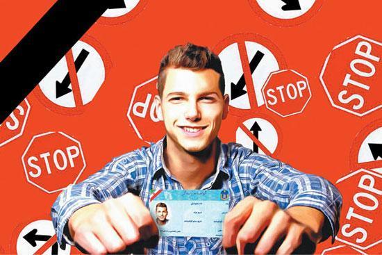 سختگیرترین کشورها در صدور گواهینامه رانندگی