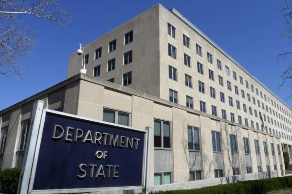 واکنش آمریکا به توافقنامه ترکیه با لیبی