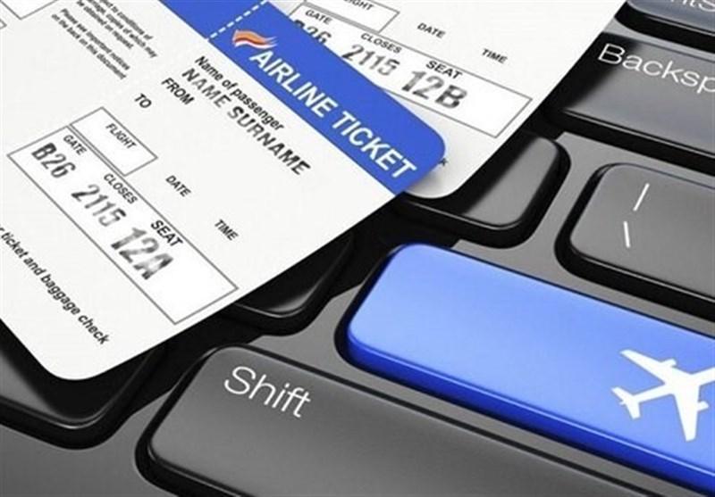 پول بلیت مسافران کجاست؟