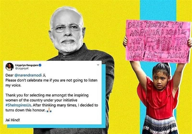 پیغام کودک هندی به مودی پس از عدم قبول جایزه: وقتی سخن من را نمی شنوی جایزه تو را هم نمی خواهم
