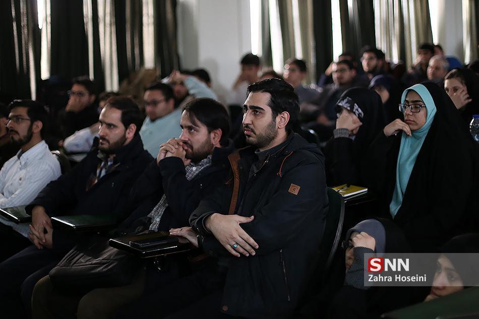 مستند میدان جوانان در دانشگاه شریف به نمایش در می آید
