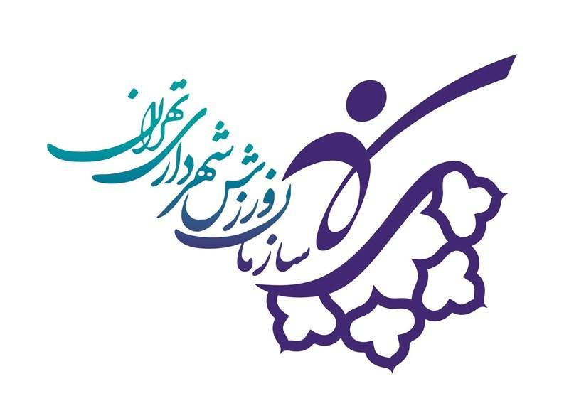 برگزاری لیگ بازی های رایانه ای و الکترونیکی در ماه رمضان