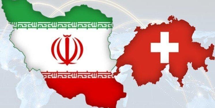 حمایت سوئیسی ها از مردم ایران در مقابله با کرونا، عکس