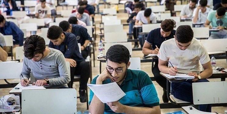 آخرین آمار ثبت نام آزمون کاردانی به کارشناسی