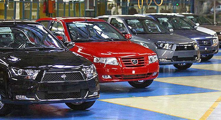 جریمه سنگین برای متقاضیان خودرو که اطلاعات غلط وارد نمایند