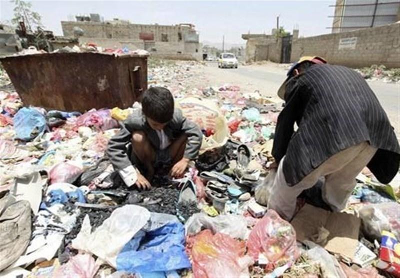 20 میلیون یمنی با گرسنگی و کرونا روبرو هستند