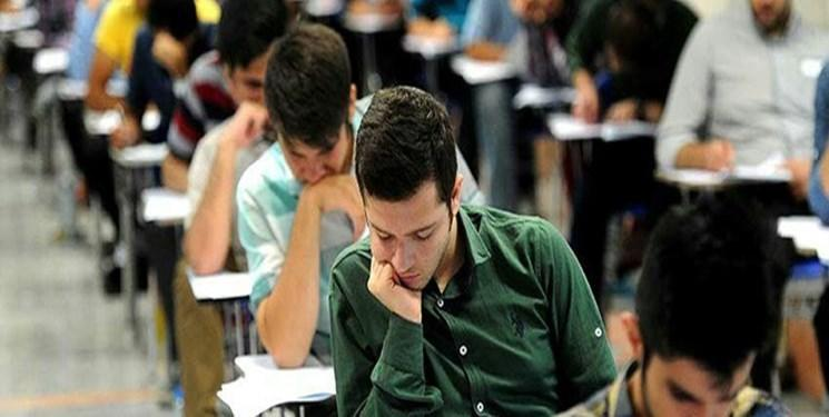 فارس من، امکان لغو امتحانات حضوری دانشگاه ها با درخواست ستاد ملی مدیریت کرونا
