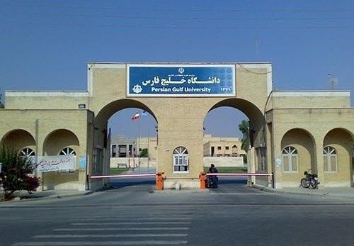 دانشکده کسب و کار و اقتصاد در دانشگاه خلیج فارس ایجاد می گردد