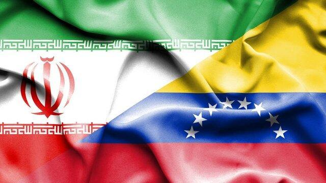 گزارش وزیر امور خارجه ونزوئلا از گفت وگوی آنلاین با ظریف