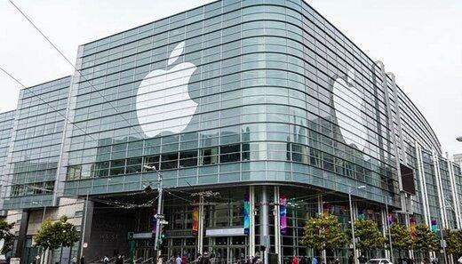 جریمه 500 میلیون دلاری اپل