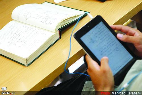 امتحانات انتها ترم دانشجویان دانشگاه شهرکرد از 18 دی شروع می گردد