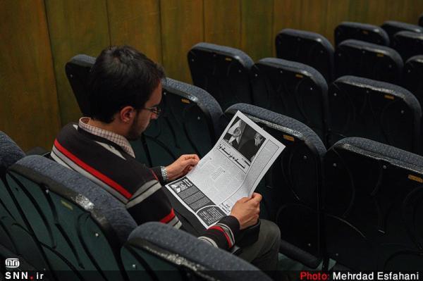 192 اثر به جشنواره نشریات دانشجویی دفتر تحکیم وحدت رسید