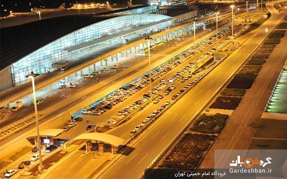 آشنایی با بخش های مختلف و امکانات فرودگاه امام خمینی تهران