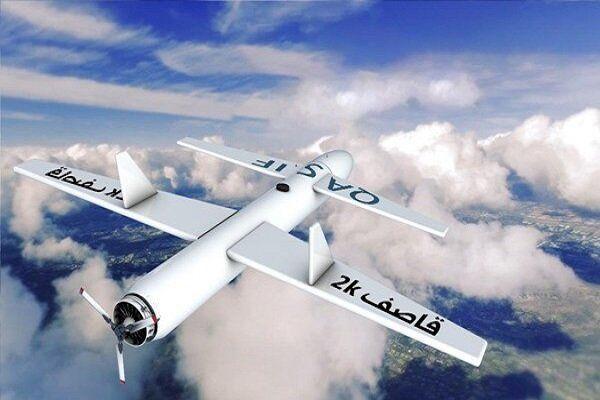 حمله پهپادی یمن به فرودگاه جیزان عربستان