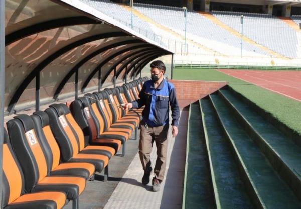 استادیوم آزادی برای چهلمین بار ضدعفونی شد