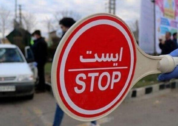 ممنوعیت تردد و سفرهای بین شهری در ایام تعطیلات عید فطر