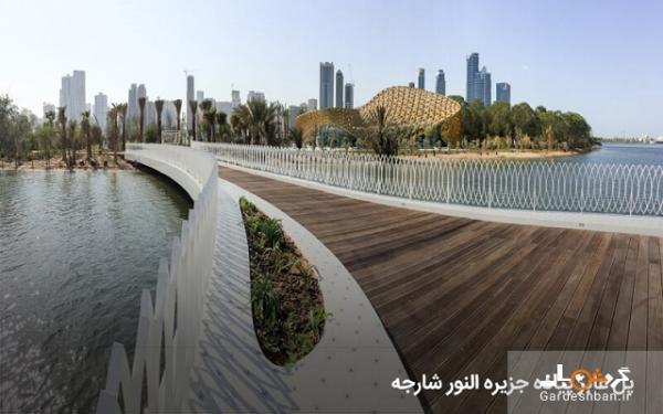 جزیره النور ؛ جاذبه دیدنی و لوکس شهر شارجه امارات، عکس