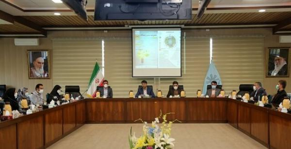 دومین کنفرانس بین المللی صیانت از منابع طبیعی و محیط زیست به کار خود انتها داد