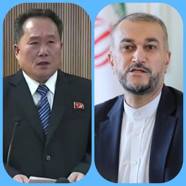 پیغام وزیر خارجه کره شمالی به امیرعبداللهیان