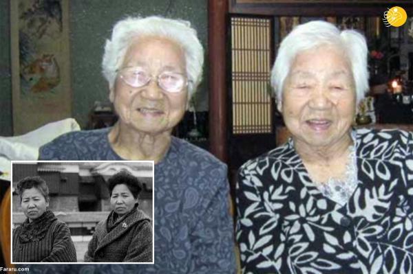 خواهران 107 ساله پیرترین دوقلو های دنیا